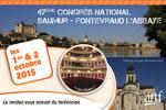 47ème Congrès national à Saumur-Fontevraud l'Abbaye : les bulletins d'inscription sont en ligne !