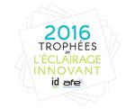 L'ATTF partenaire des Premiers Trophées de l'Eclairage : L'appel à candidature est lancé !