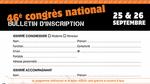 46ème Congrès National ATTF : Inscrivez-vous dès maintenant !